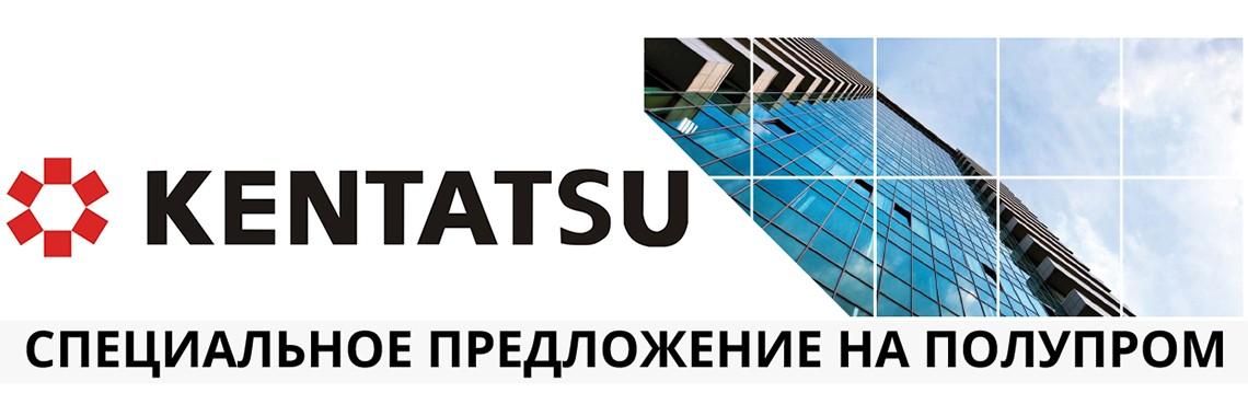 Kentatsu1